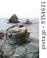 二見が浦 二見浦 夫婦岩の写真 9354621