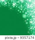 Christmas snow background 9357174