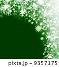 Christmas snow background 9357175