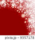 Christmas snow background 9357178