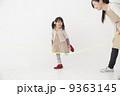 幼児 保育園 園児の写真 9363145