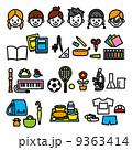 小学生 学用品 素材セット 9363414