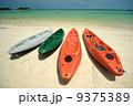 船 ボート ボート遊びの写真 9375389