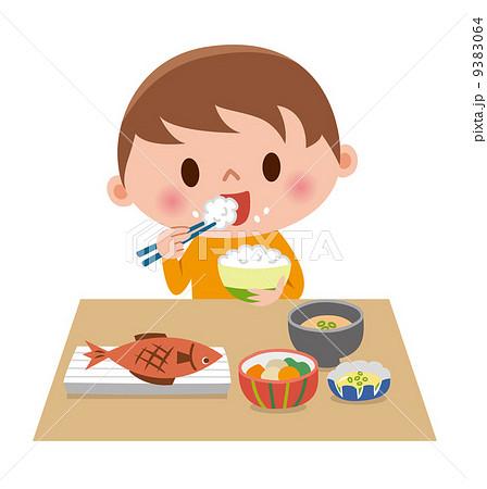 食事 子供のイラスト素材 9383064 Pixta