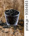 代わり 農業 アジア圏の写真 9384863