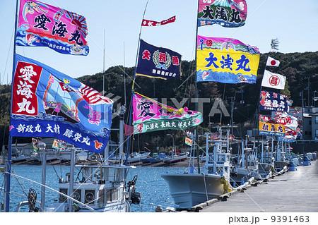 茨城県 磯崎港の大漁旗 9391463