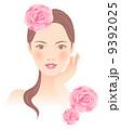 スキンケア 女性 ビューティーのイラスト 9392025