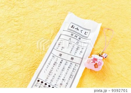 おみくじ大吉 9392701