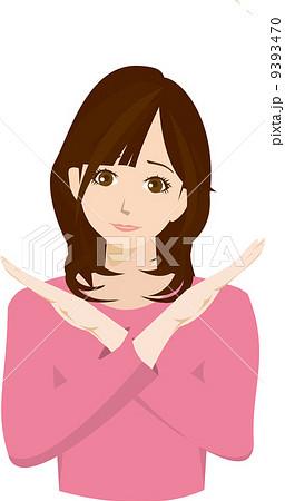 女性イラスト Ngサイン のイラスト素材 9393470 Pixta