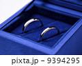 結婚指輪 9394295