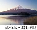 黎明富士 9394609
