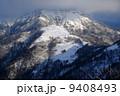 雪山爽快 9408493