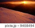 輝く雪面 9408494
