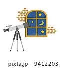 天体望遠鏡 9412203