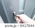 解錠 手 キーの写真 9417644