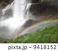 水しぶき 滝 虹の写真 9418152