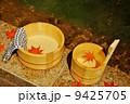 手桶 風呂桶 木桶の写真 9425705