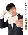 ビジネスマン 実業家 クエスチョンの写真 9432150
