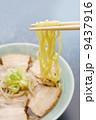 チャーシュー麺 9437916
