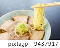 チャーシュー麺 9437917