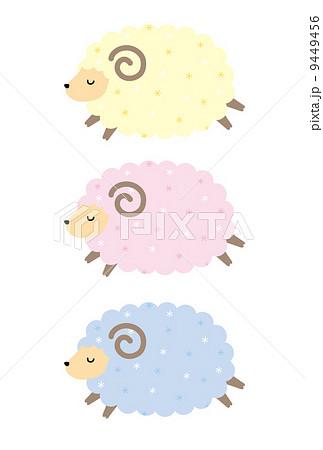 羊 ひつじ イラスト かわいいのイラスト素材 9449456 Pixta