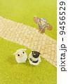 凧あげひつじさん 9456529