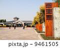 広州生物島・水墨園 9461505