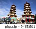 アーチ アジア人 アジアンの写真 9463601