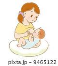 乳幼児 女性 母親のイラスト 9465122