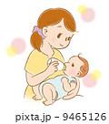 乳幼児 女性 母親のイラスト 9465126