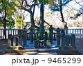 天海僧正毛髪塔(上野恩賜公園/東京都台東区) 9465299