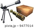 望遠鏡セット 9477014