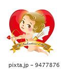 キューピット バレンタインデー 天使のイラスト 9477876