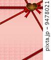 苺チョコ バレンタインデー チョコレートのイラスト 9478021