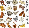 Cartoon funny dogs heads big set 9479499