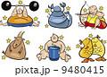 ホロスコープ ゾディアック やじるしのイラスト 9480415