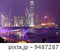 アジア人 アジアン アジア風の写真 9487287