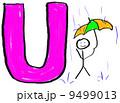 文字 ウェット 湿るのイラスト 9499013