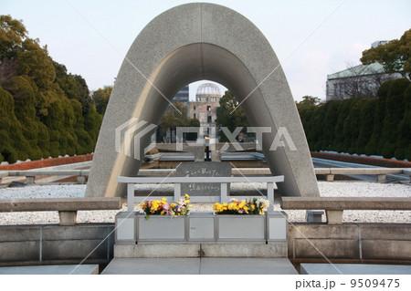 平和記念公園 9509475