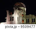 原爆ドーム 9509477
