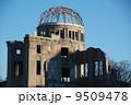 原爆ドーム 9509478
