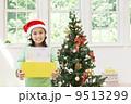 子供 クリスマス 笑顔の写真 9513299