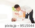 生後4ヶ月の赤ちゃんとパパ 9515044