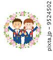 卒業 人物 子供のイラスト 9524502