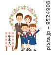 卒業式 小学生 卒業証書のイラスト 9524908