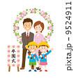 卒園式 卒園 園児のイラスト 9524911