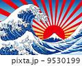 ベクター 富嶽三十六景 神奈川沖浪裏のイラスト 9530199