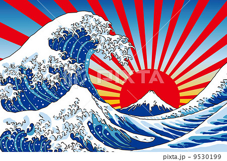 葛飾北斎 富嶽三十六景 神奈川沖浪裏 波イメージのイラスト素材 9530199