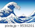 ベクター 富嶽三十六景 神奈川沖浪裏のイラスト 9530201