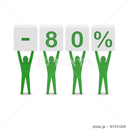 Men holding minus 80 percent. Concept 3D illustration. 9534108
